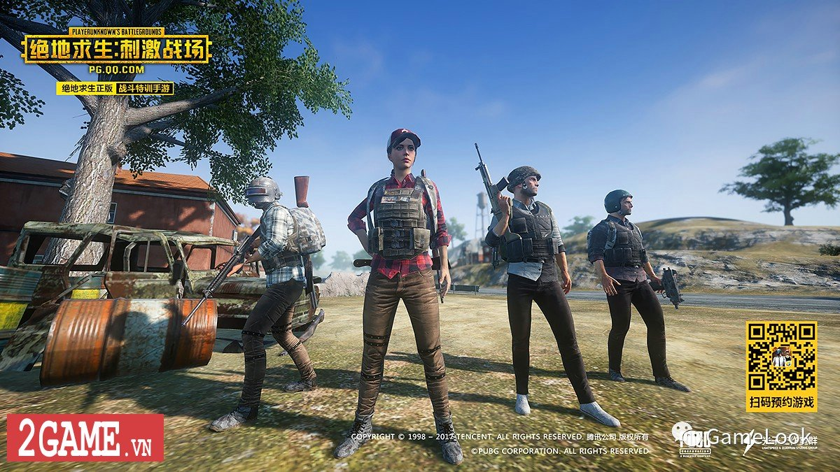 PUBG: Thrilling Battlefield