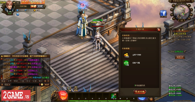 Webgame Shaiya