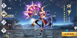 VTC Mobile sắp ra mắt game mới Tiên Kiếm Truyền Kỳ Mobile