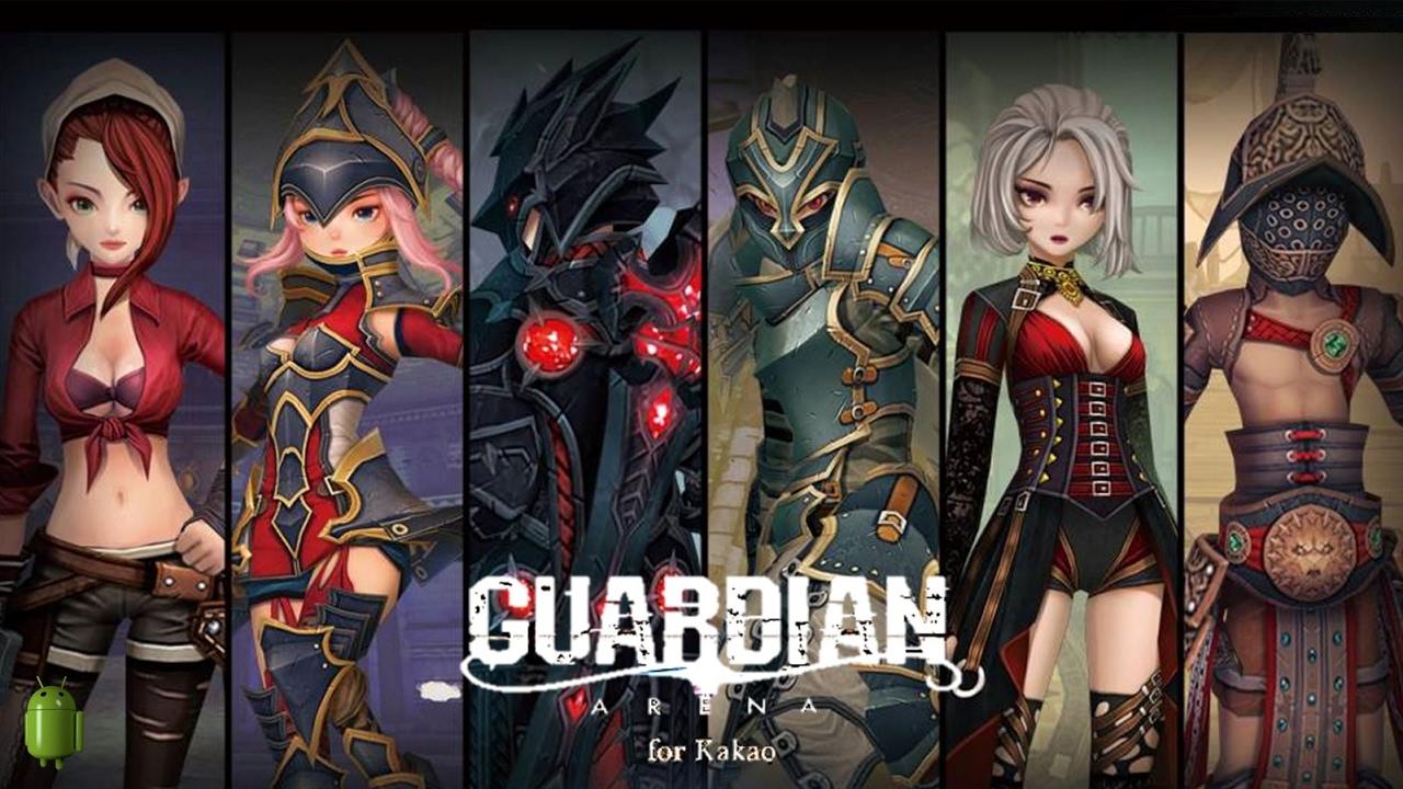 Guardian Arena