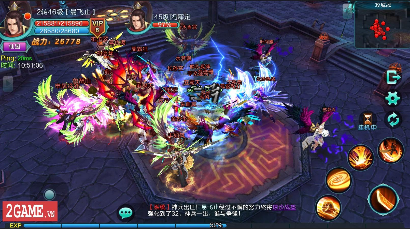 Tây Du Phong Thần Ký