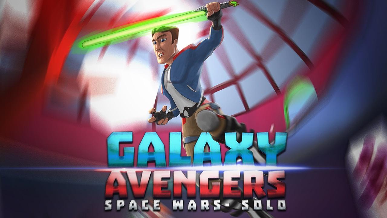 Galaxy Avengers