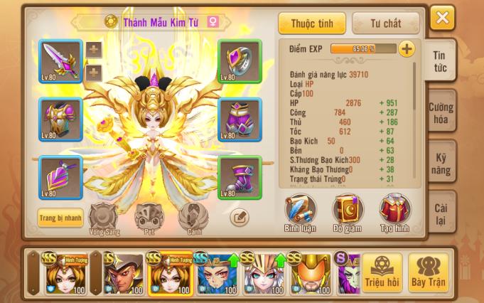 Vua Triệu Hồi
