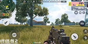 Rules of Survival sắp cho người chơi bắn góc nhìn như kiểu…Đột Kích