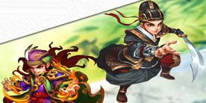 Mộng Kiếm 2 chính là sàn đấu không tưởng dành cho các fan Kim Dung đặt kèo tỉ võ
