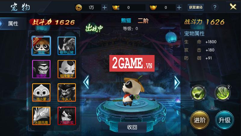 Game quốc chiến Ngự Long Truyền Kỳ Mobile cập bến Việt Nam 4
