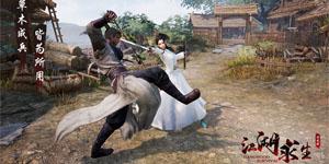 Giang Hồ Cầu Sinh Mobile – Siêu phẩm game kiếm hiệp tham gia cuộc đua sinh tồn khốc liệt