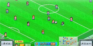 Quan Quân Túc Cầu Vật Ngữ 2 – Game bóng đá trông đơn giản nhưng lại vô cùng cuốn hút