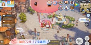 Ragnarok Online: Love At First Sight – Tái hiện kinh điển 15 năm dòng game nhập vai dễ thương trên PC