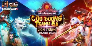 Cửu Dương VNG tung giải đấu Bang Hội nóng nhất trong năm