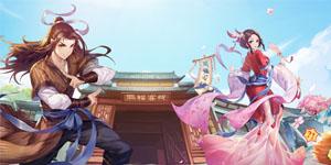 Game chuyển thể từ PC mang tên Võ Lâm Ngoại Truyện Mobile được mua về Việt Nam thành công