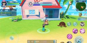 Dragon Ball: Strongest Warrior – Game nhập vai thế giới mở của Tencent thử nghiệm lần 3