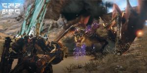 Dragon Hound – Game online PC hiếm hoi mới được giới thiệu từ G-Star 2018