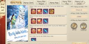 Liệt Hỏa VNG ra mắt server mới Tuyết Niệm cùng hàng loạt sự kiện hấp dẫn ngay hôm nay