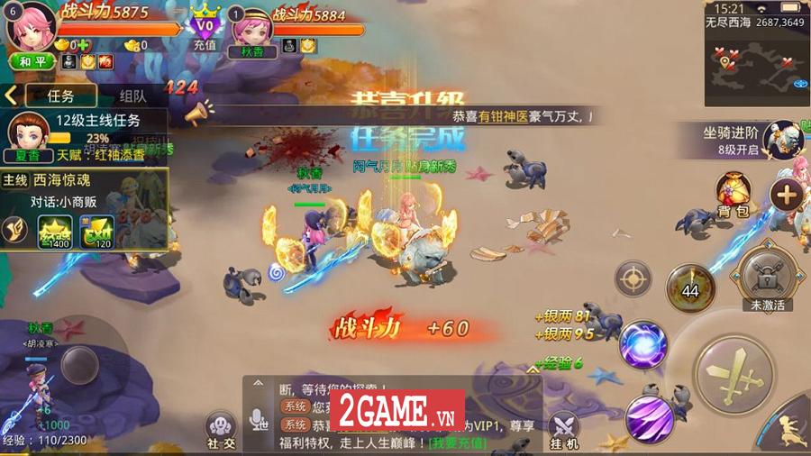 Đại Kiếm Vương Mobile