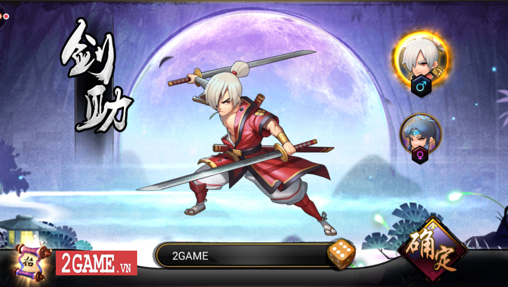 Đại Chiến Samurai VNG