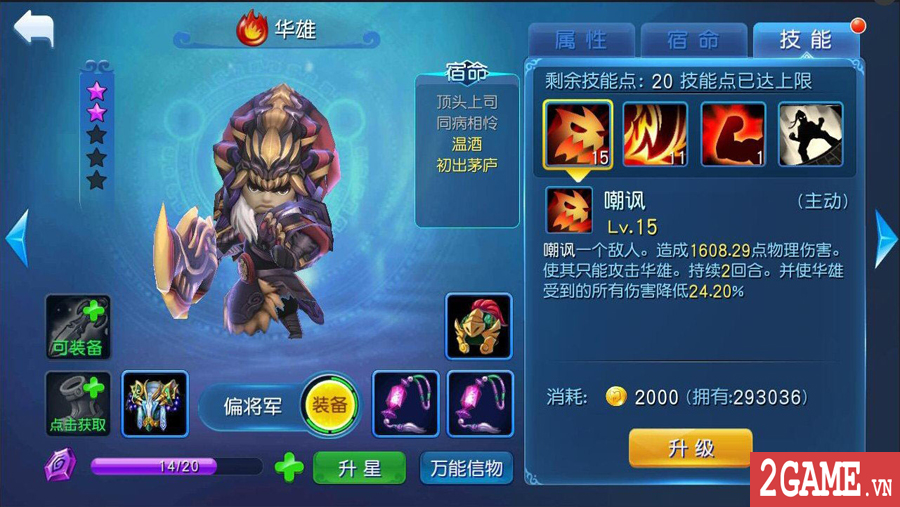 Thần Long 3Q