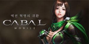 Cabal Mobile sẽ áp dụng cơ chế chiến đấu combo style đặc trưng như bản PC