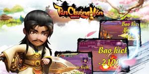 Có rất nhiều hoạt động tranh đấu trong game Vua Kiếm Hiệp – Tân Chưởng Môn