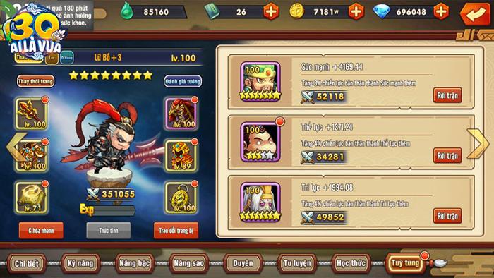 Game 3Q Ai Là Vua Mobile ấn định ngày ra mắt tại Việt Nam 3