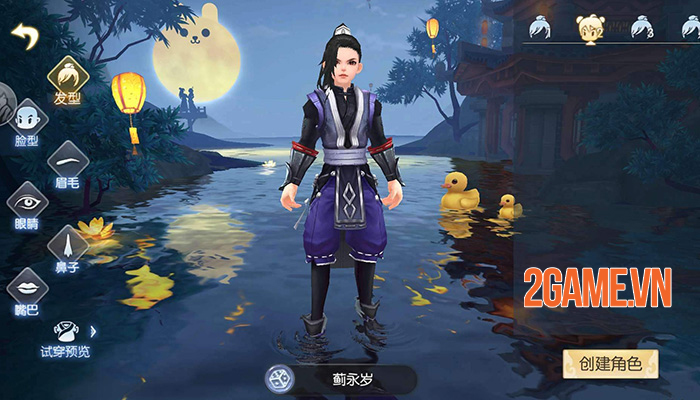 Gamota chính là NPH game nhập vai Võ Lâm Ngoại Truyện Mobile tại Việt Nam 1