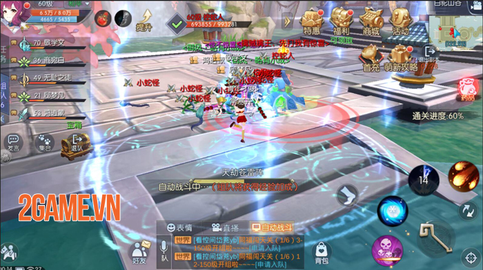 Gamota chính là NPH game nhập vai Võ Lâm Ngoại Truyện Mobile tại Việt Nam 3