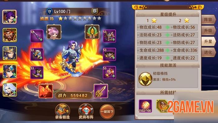 Ngọa Long Tam Quốc Mobile - Thêm một game thẻ tướng cập bến Việt Nam 4