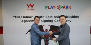 Game thủ Việt sắp được chơi MU Online bản quyền chính hãng, máy chủ liên Quốc tế