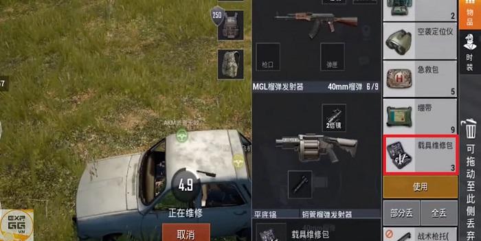 Phiên bản thử nghiệm hạn chế người chơi của PUBG Mobile bản Trung xuất hiện nhiều trang bị