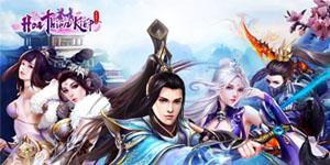 Tặng 888 giftcode game Hoa Thiên Kiếp Mobile