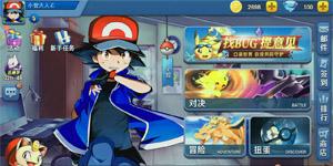 Học Viện Bảo Bối là tựa game Pokemon đấu bài duy nhất ở Việt Nam