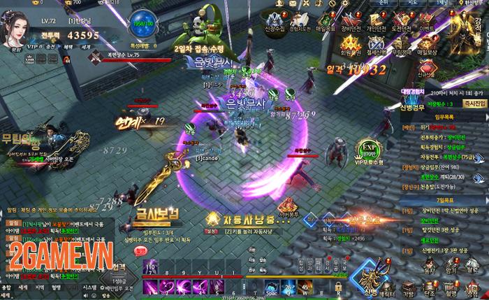 VNG ra mắt fanpage game Kiếm Vũ Giang Hồ 3D 3