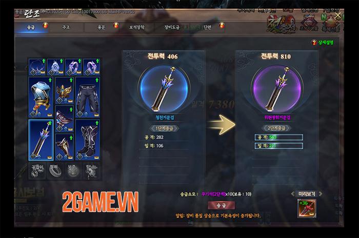 VNG ra mắt fanpage game Kiếm Vũ Giang Hồ 3D 0