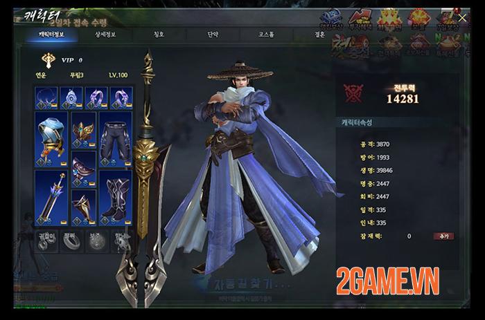 VNG ra mắt fanpage game Kiếm Vũ Giang Hồ 3D 1