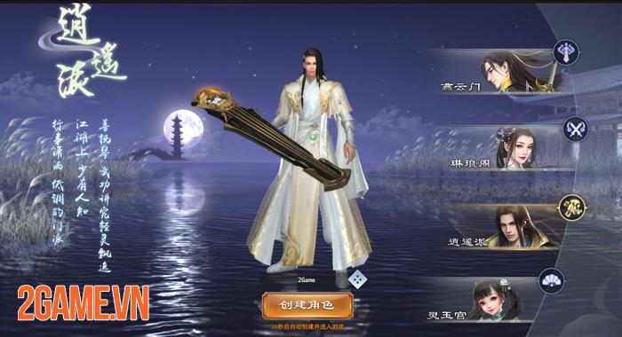 VNG ra mắt fanpage game Kiếm Vũ Giang Hồ 3D 2
