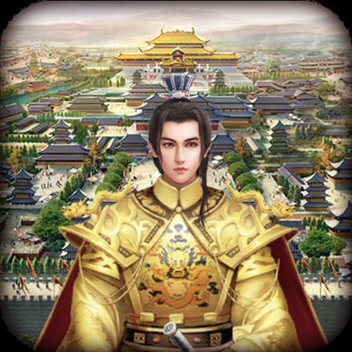 Hoàng Đế Vi Hành