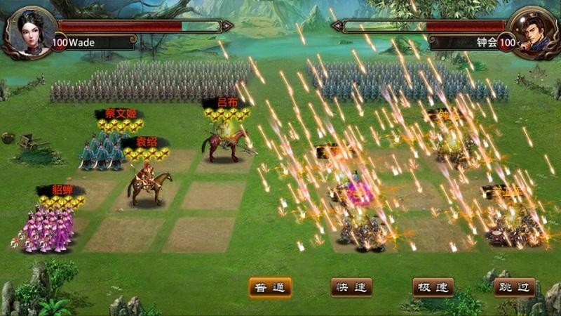 Tam Quốc Truyền Kỳ 2 mobile | XEMGAME.COM