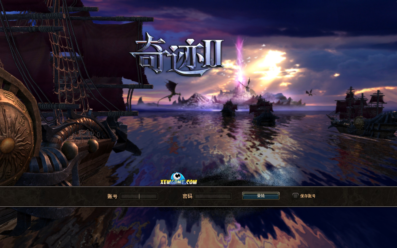 MU2 China | XEMGAME.COM