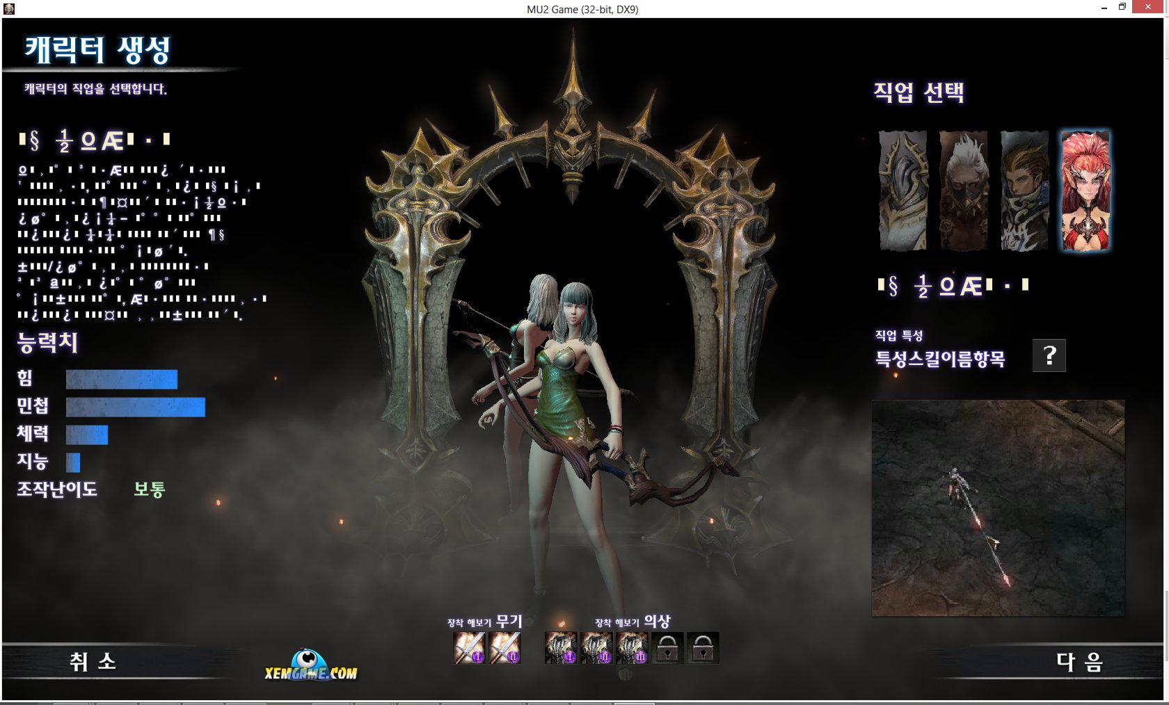 MU2 Hàn Quốc   XEMGAME.COM