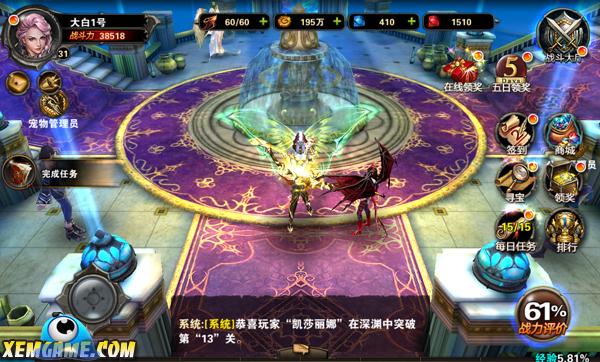 Đao Phong   XEMGAME.COM
