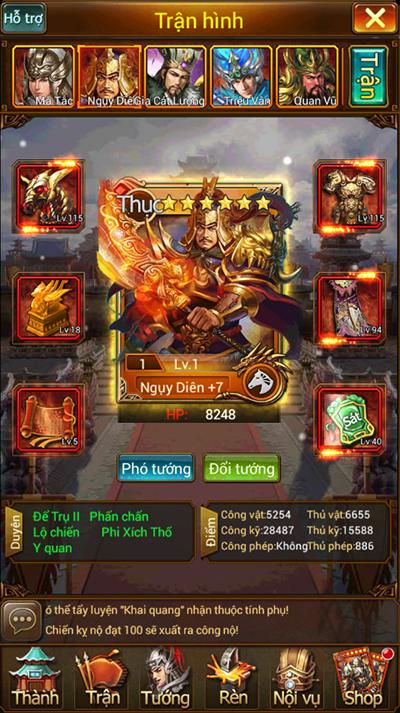 Vua Tam Quốc | XEMGAME.COM