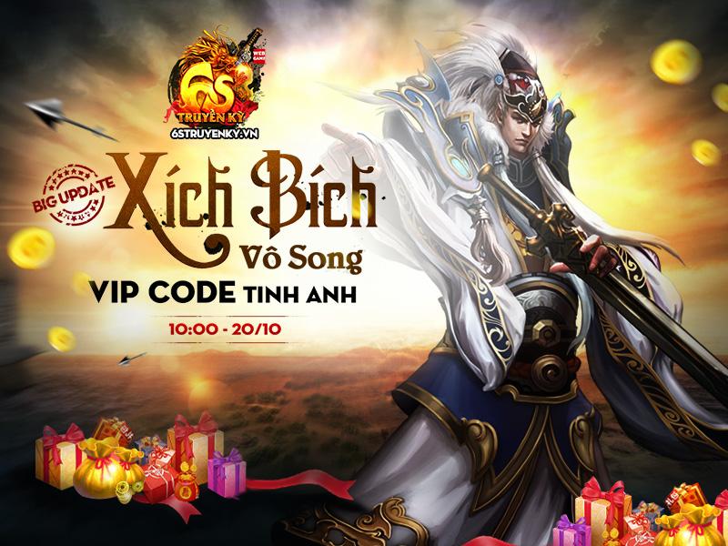 6S Truyền Kỳ tặng đọc giả XemGame 300 giftcode