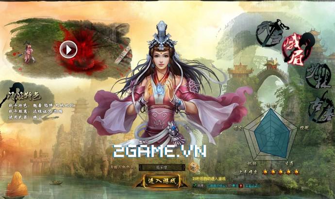 2game-cuu-am-chan-kinh-2d-web-7.jpg (690×411)