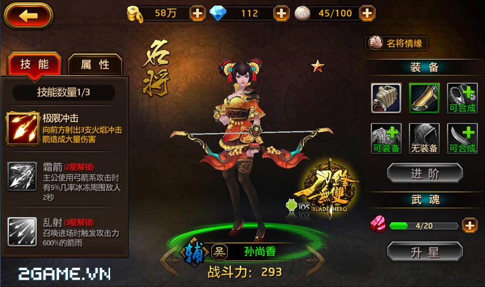 Đao Phong Vô Song | XEMGAME.COM