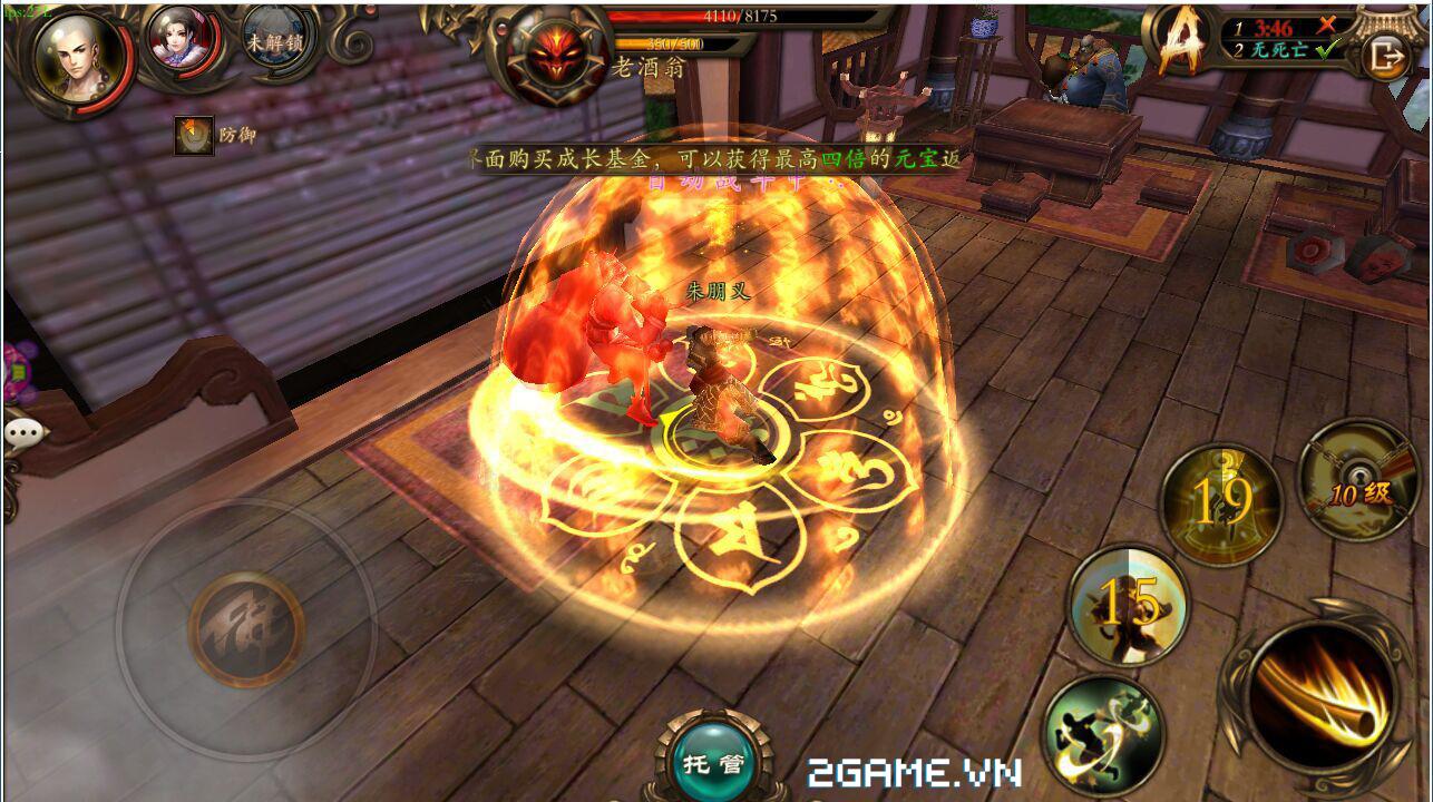 Công Phu Thiếu Lâm | XEMGAME.COM