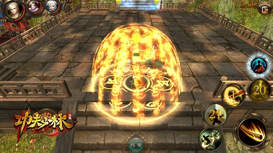 2game-cong-phu-thieu-lam-mobile-9.jpg (550×309)
