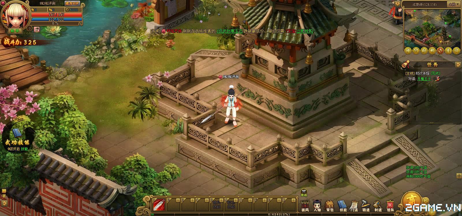 Hiệp Khách Giang Hồ web | XEMGAME.COM