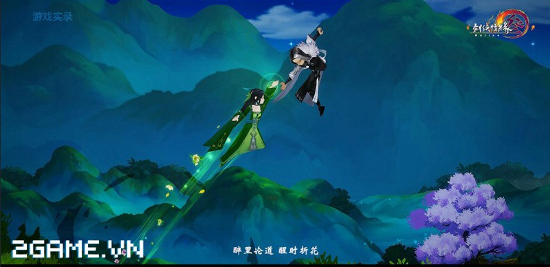 Võ Lâm Truyền Kỳ 3 mobile