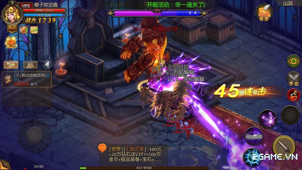 Dấu Ấn Rồng Thiêng | XEMGAME.COM