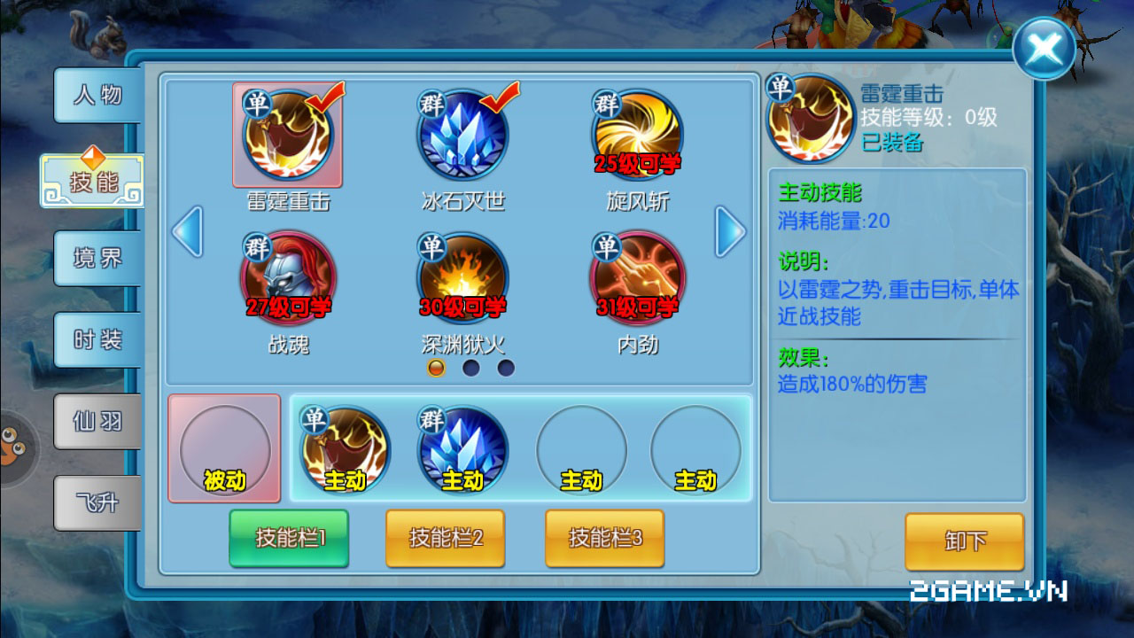 2game-trai-nghiem-van-kiem-quy-tong-mobile-3.jpg (1280×720)